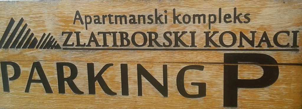 Zlatiborski konaci