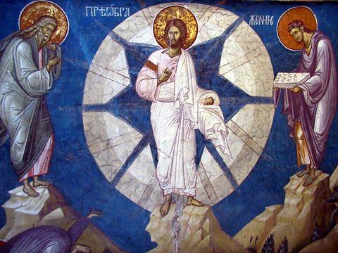 Preobraženje, freska ispod kupole Dečanske crkve, oko 1340 / Foto Manastir Visoki Dečani